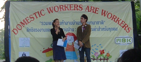 domestic workers public speaking