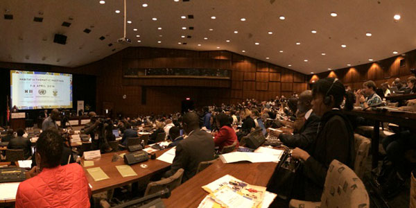 A view from the audience of the plenary session