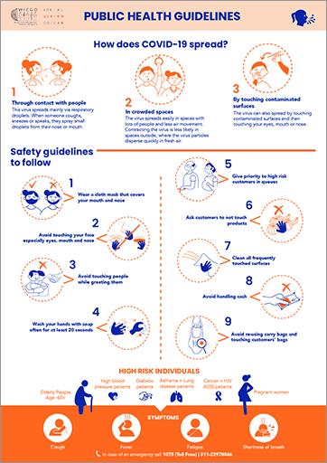 Public health guidelines Poster (English) thumbnail