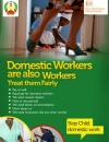 Ghana Domestic Workers Campaign Poster